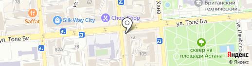 DEL PAPA на карте Алматы