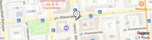 Geo Concept на карте Алматы