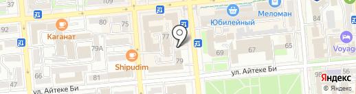 LOVE CINEMA на карте Алматы