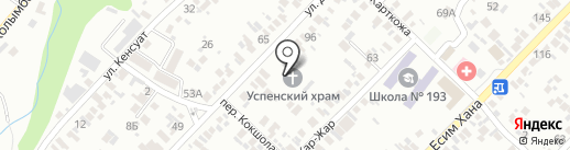Приход Успенского Храма на карте Первомайского