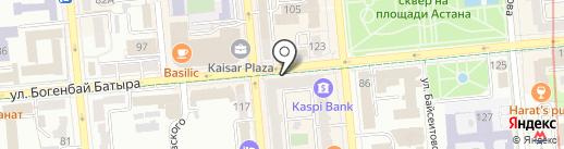 Starkey на карте Алматы