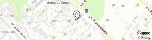 Инка на карте Алматы
