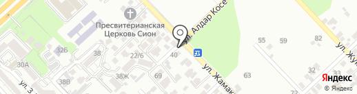 Алибек на карте Алматы