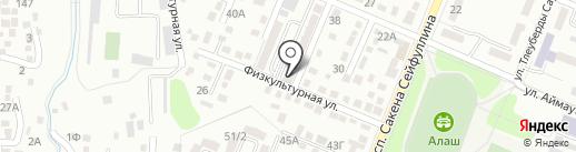 Элла на карте Алматы