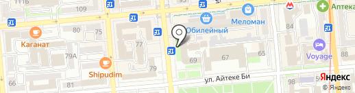 Алмалинское районное отделение на карте Алматы