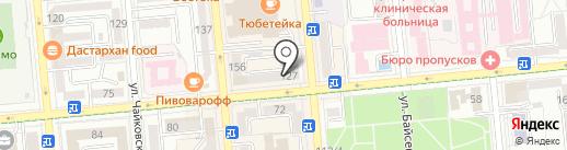 La Casa на карте Алматы