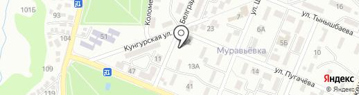 Имран на карте Алматы