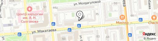 Mon Amour на карте Алматы