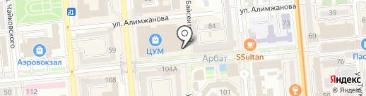 A-Case на карте Алматы