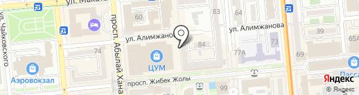 Арбат на карте Алматы