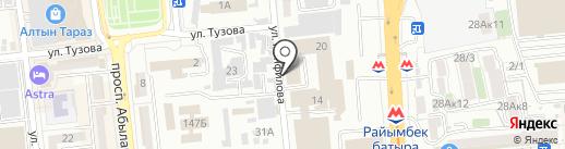 CUSTOM SOUND на карте Алматы