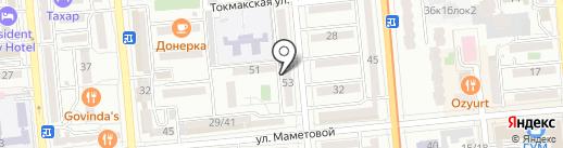 DED TRADE на карте Алматы