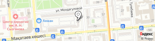LOVE_HOME на карте Алматы