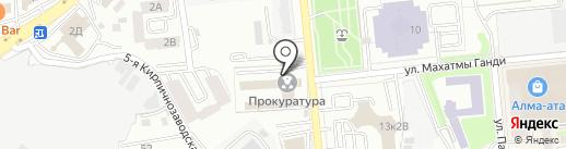 Городская прокуратура г. Алматы на карте Алматы