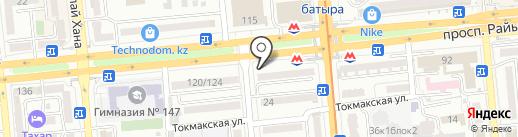 BEAUTYStom на карте Алматы