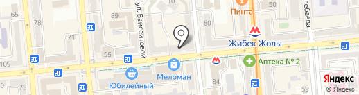 Caprice на карте Алматы