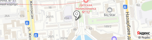 Omaretti на карте Алматы