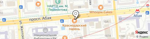 Steak & Burger Restaurant PEPE на карте Алматы