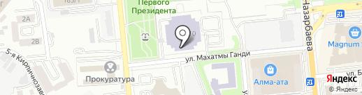 Общественный фонд поддержки талантов на карте Алматы