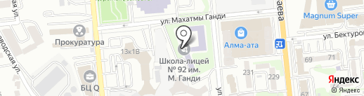 Специализированная школа-лицей №92 им. М. Ганди на карте Алматы