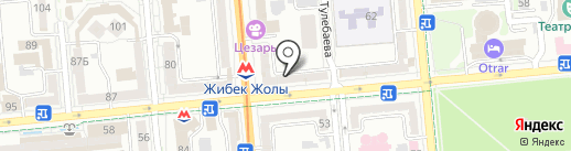 Gloria jeans`s cofees на карте Алматы