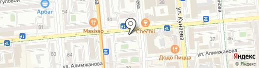 Мастерская по ремонту обуви и кожгалантереи на карте Алматы