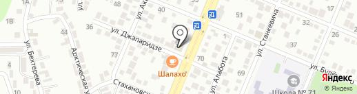 Gabali на карте Алматы