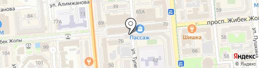 La Paris на карте Алматы