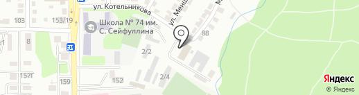 Lab Consulting на карте Алматы