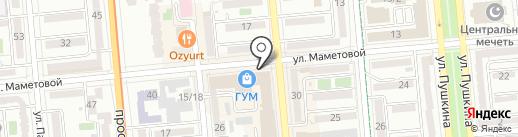 Fashion Almaty1 на карте Алматы