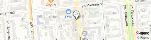 Dass & Partners на карте Алматы