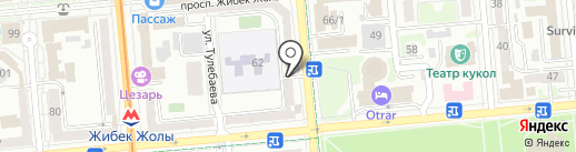 Gerry Weber на карте Алматы