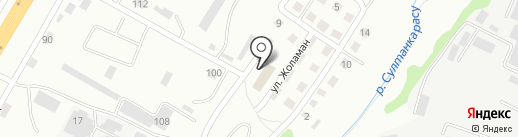 Titan на карте Алматы