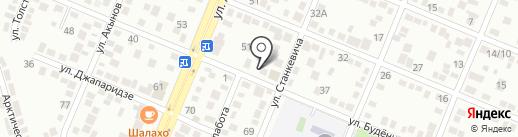 Kazarian Art Studio на карте Алматы