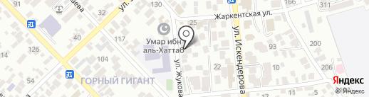 IMPERATOR relax centre на карте Алматы