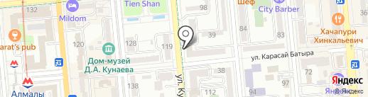 Медеуский районный отдел РАГС на карте Алматы