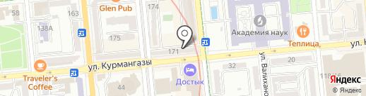 Yellow Concept Store на карте Алматы
