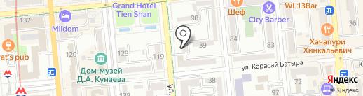 Нотариус Ибраимова Р.А. на карте Алматы