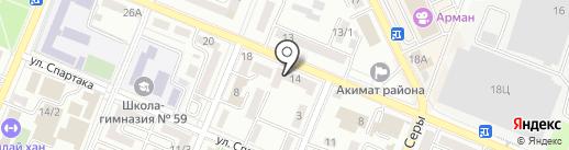 Пункт почтовой связи №1 на карте Алматы