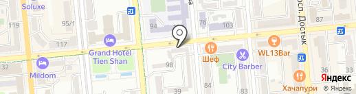 Zam-Zam Company на карте Алматы