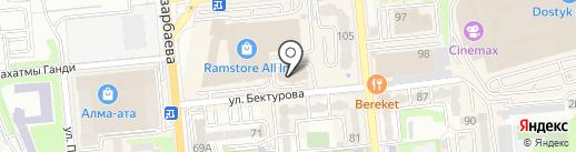Premium Fabric на карте Алматы