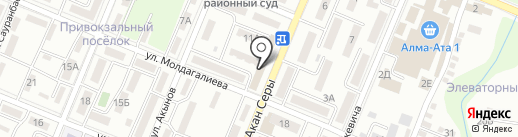 Happy Ball на карте Алматы