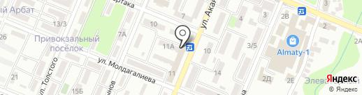KUZE на карте Алматы