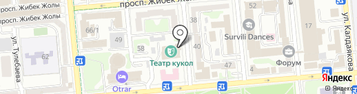 Государственный театр кукол на карте Алматы
