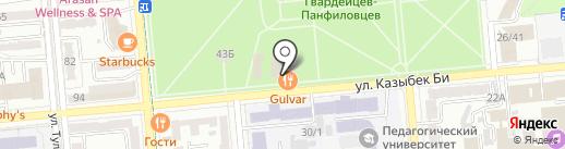 AmurE на карте Алматы