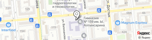 Гимназия №159 им. Ы. Алтынсарина на карте Алматы