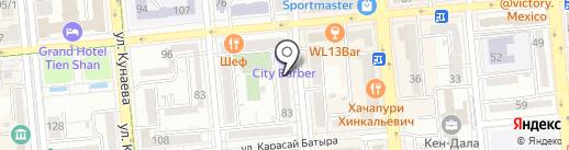 Нотариус Шуйкебаева О.Б. на карте Алматы