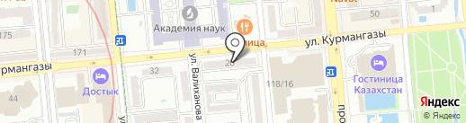 Стерильные технологии на карте Алматы