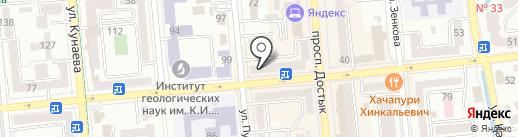 Vendome на карте Алматы