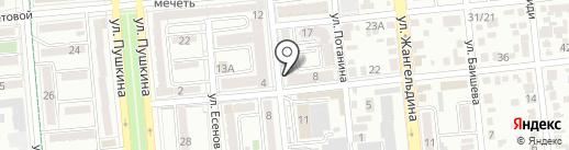 Кабинет нетрадиционной медицины Сары Кыбыраевой на карте Алматы